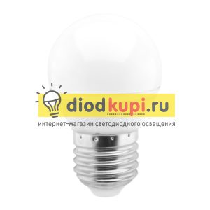 Lampa-Smartbuy-G45-E27