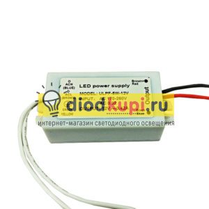 LuxLight-5-Vt-IP65-plastik