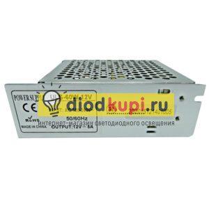 LuxLight-60-Vt-IP20_1