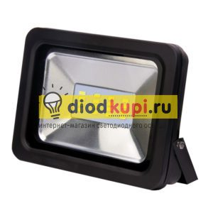 Prozhektor-ASD-SDO-5-10Vt