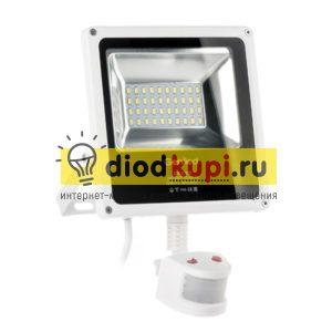 Prozhektor-Geniled-SDP-20-Vt-Smart-s-datchikom-dvizheniya