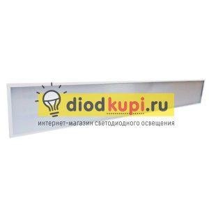Светодиодный светильник (аналог ЛПО 2x36) Geniled Office 60Вт (микропризма)