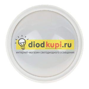 Svetilnik-SPP-Kruglyj-1