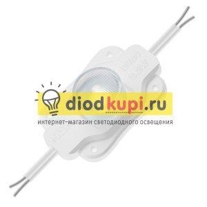 Светодиодный-модуль-GL-1SMD10x60W56x37-185lm-2,2w
