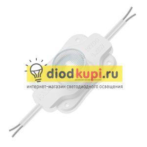 Светодиодный-модуль-GL-1SMD20x45W56x37-105lm-1,2w