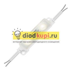 Светодиодный-модуль-GL-2SMD160W57x13 68lm-0,72w