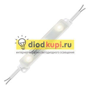 Светодиодный-модуль-GL-3SMD160W82x13 95lm-1,0w