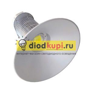 promyshlennyj-svetilnik-Kolokol-100Vt-EM_1