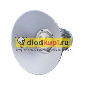 promyshlennyj-svetilnik-Kolokol-150Vt-EM_1