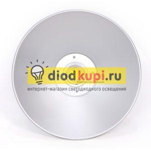 promyshlennyj-svetilnik-Kolokol-50Vt-EM_1