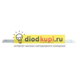 Светодиодный светильник (аналог ЛПО 2x36) ЭМ-СЛП36 (опал)