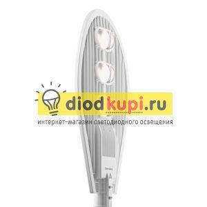 svetilnik-Geniled-Konsol-150W-1