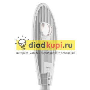 svetilnik-Geniled-Konsol-70W-1