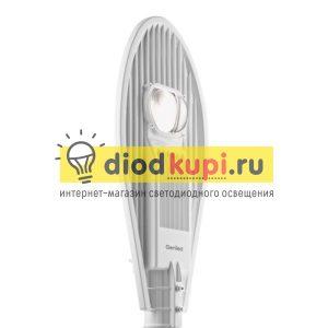 svetilnik-Geniled-Konsol-80W-1