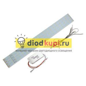 komplekt-pereoborudovaniya-svetilnika-LuxEco