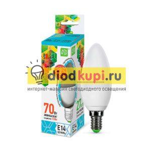 lampa_svetodiodnaya_asd-svecha-std-7_5vt-e14-4000k