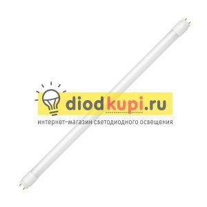 svetodiodnaya_ASD_LED_T8R_standard_10Vt_220V_G13_6500K_600mm_matovaya_kolba