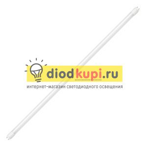svetodiodnaya_ASD_LED_T8_standard_18Vt_220V_G13_6500K_1200mm_matovaya_kolba