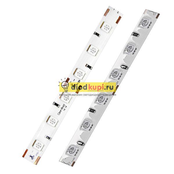 Светодиодные ленты и комплектующие
