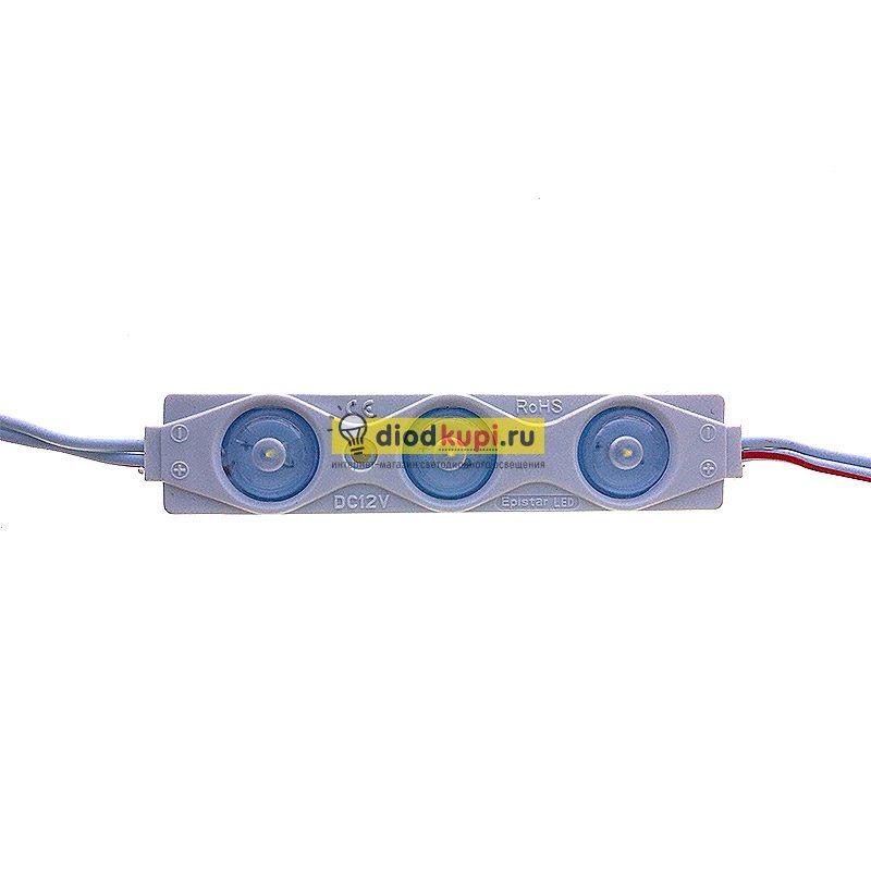 Светодиодный модуль LL-3SMD2835-1.5Вт