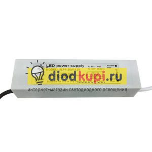 Блок-LuxLight-36-Вт-IP65-пластик