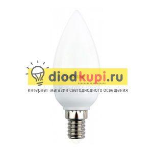 Dimmer-Lampa-Smartbuy-C37-E14