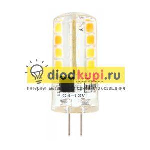 Lampa-Smartbuy-G4-3W-G4-12V