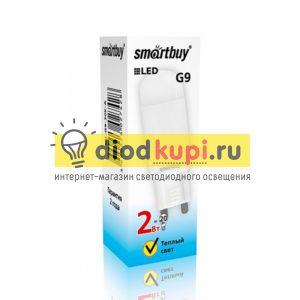 Lampa-Smartbuy-G9-2W-3000