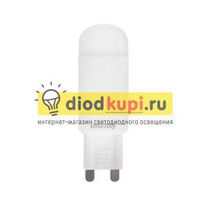 Lampa-Smartbuy-G9-2W