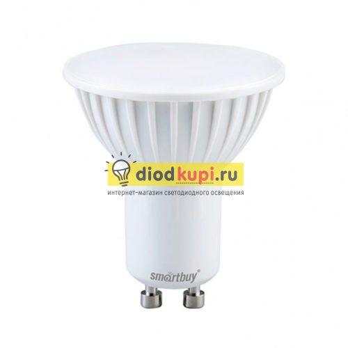 Светодиодная (LED) Лампа Smartbuy-Gu10-03W/3000