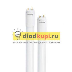 Lampa-Smartbuy-TUBE-T8