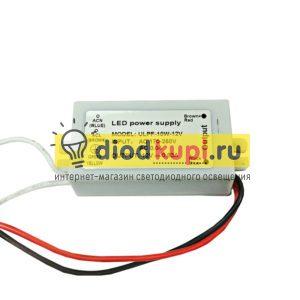 LuxLight-10-Vt-IP65-plastik