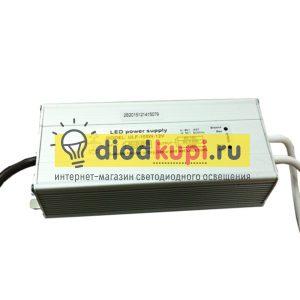 LuxLight-100-Vt-IP65-metall