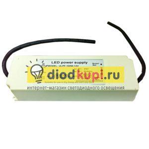 LuxLight-100-Vt-IP65-plastik