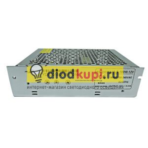 LuxLight-100Vt-IP20_1