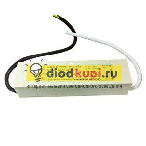 LuxLight-20-Vt-IP65-plastik