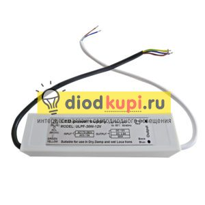 LuxLight-30-Vt-IP65-plastik_1