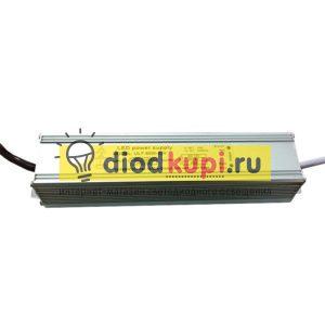 LuxLight-60-Vt-IP65-metall