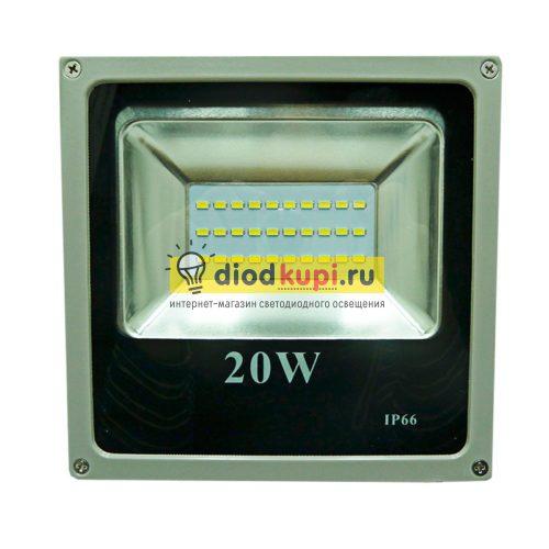 Светодиодный прожектор 20Вт ЭМ-Slim