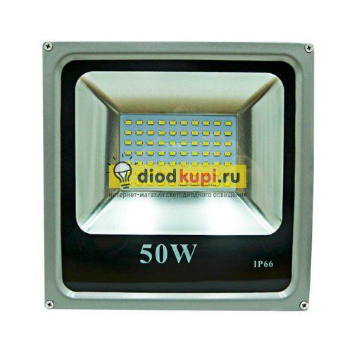 Светодиодный прожектор 50Вт ЭМ-Slim