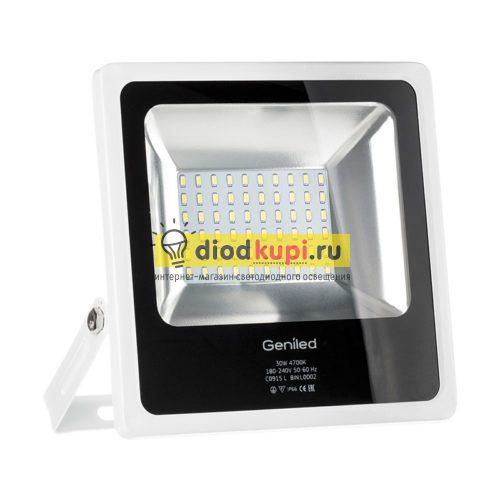 Светодиодный прожектор 30Вт Geniled-СДП