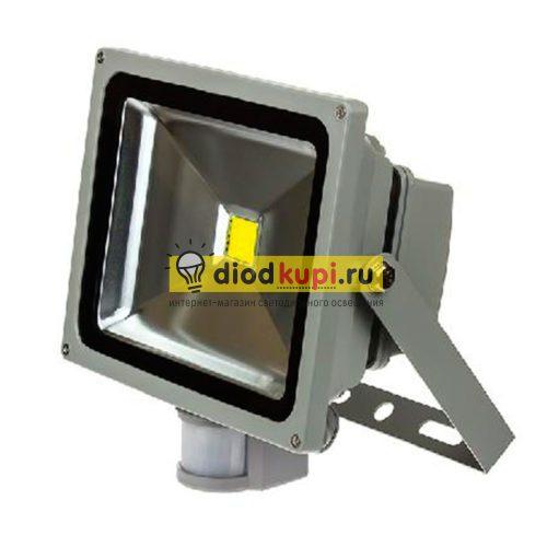 Светодиодный прожектор с датчиком движения 50Вт LuxLight