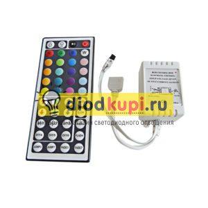 RGB-infrakrasnyj-12V-44-knopki-72Vt