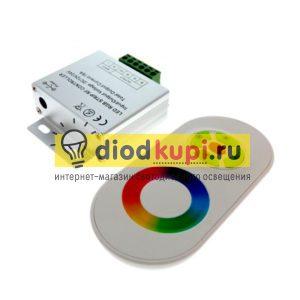 RGB-radio-sensornyj-12-24V-216-432-Vt