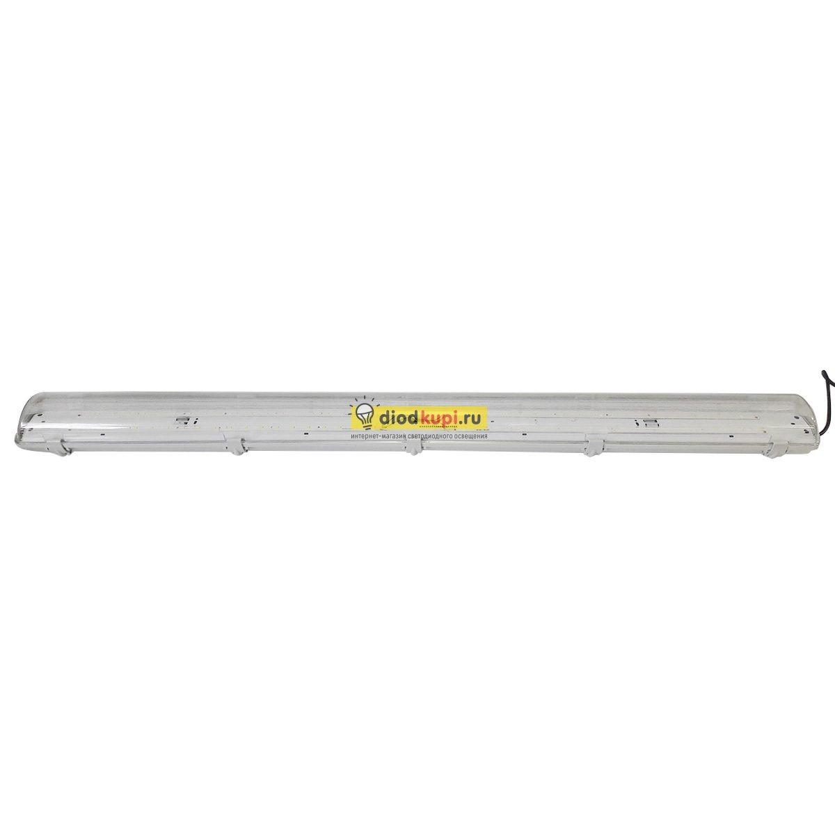 Светодиодный светильник (ЛСП 2x36) LuxLight (ЛюксЛайт)-1-IP65