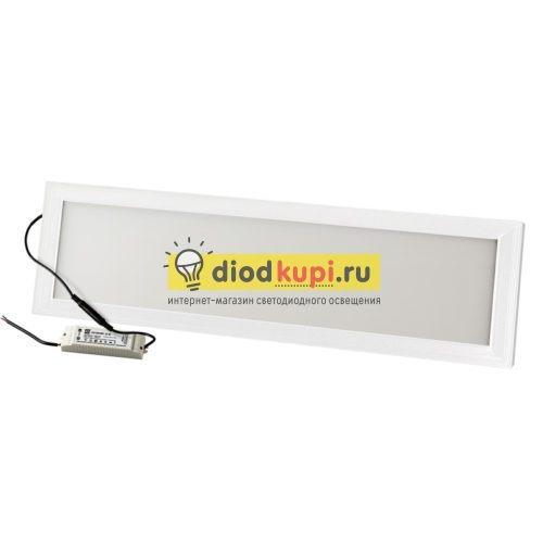 Светодиодный светильник (аналог ЛПО 2x36) ASD LP-01