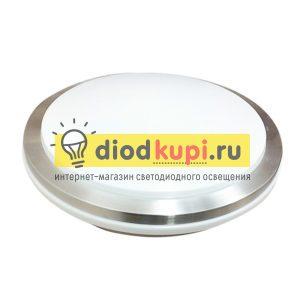 Svetilnik-kruglyj-Soffitto-DSF-32WC-R420_1