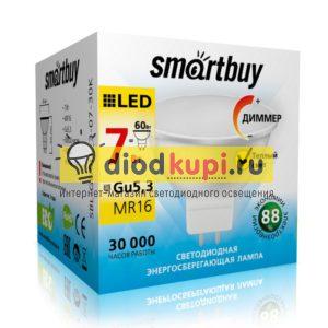 Светодиодная-Диммер-Лампа-Smartbuy-Gu5,3-07W-3000[1]