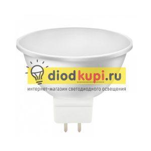 Светодиодная-Диммер-Лампа-Smartbuy-Gu5,3[1]