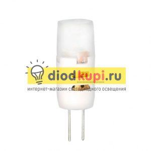 Светодиодная-Лампа-Smartbuy-G4-1,5W-4000-12V[1]